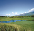 The Dunes at Maui Lani Golf Course - 5th