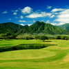 Dunes at Maui Lani: View from #18