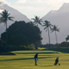 A view from a fairway at Maui Country Club